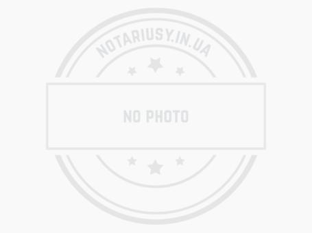 Чаплинская государственная нотариальная контора Херсонской области