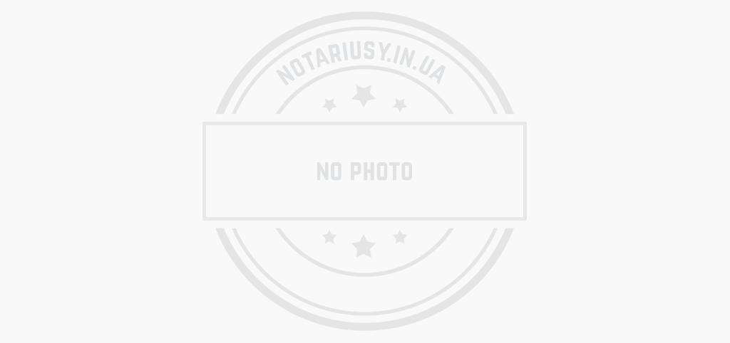 Монастыриская государственная нотариальная контора Тернопольской области